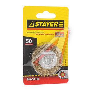 Кордщетка для дрели дисковая 50мм витая латунь STAYER 35114-050_z01