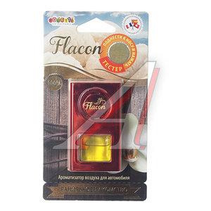Ароматизатор на дефлектор жидкостный (ванильное лакомство) Flacon FOUETTE FL-03