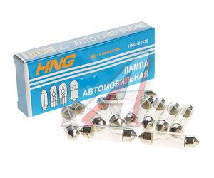 Лампа 24V C5W SV8.5-8 39мм двухцокольная HNG 24539, HNG-24539, АС24-5