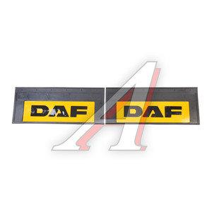 Брызговик 27х66см (DAF) узкий с светоотражающей желтой основой комплект АВТОТОРГ АТ-7885