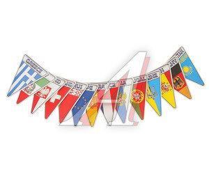 "Флажки на гирлянде ""Флаги стран и девушки"" 10х7.2см комплект 14шт. 05088/039343"