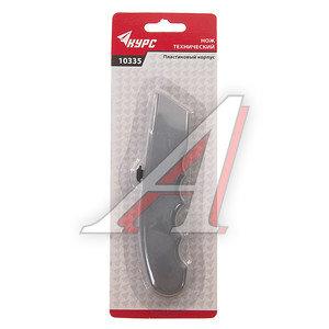 Нож с трапецевидным лезвием FIT FIT-10335, 10335