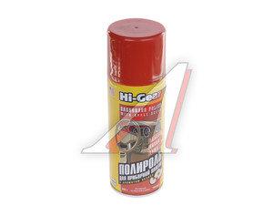 Очиститель пластика салона с антистатиком аэрозоль 284г HI-GEAR HG5611