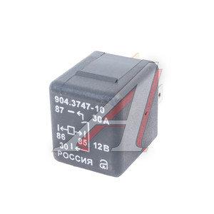 Реле электромагнитное 12V 4-х контактное АВАР 75.3777-12/904.3747-10, 75.3777-12, 904.3747-10