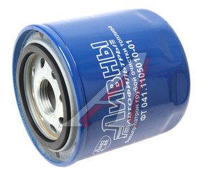 Фильтр топливный АМЗ А-41СИ,А-01МСИ,Д-440/442И,Д-461И,Д-3040,Д-3060С грубой очистки ЛААЗ ФТ 041.1105010, ФТ 041.1105010-01
