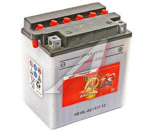 Аккумулятор BANNER Bike Bull 11А/ч 6СТ11 YB10L-A2 511 012 009
