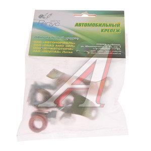 Крепеж ВАЗ-2101-2107 шланга тормозного РИПУС Е38