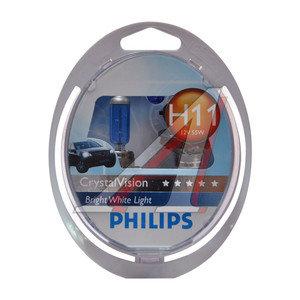 Лампа набор 12V H11 55W + W5W/T105 PGJ19-2 бокс (2шт.+2шт.) Crystal Vision PHILIPS 12362CVSM, P-12362CV2