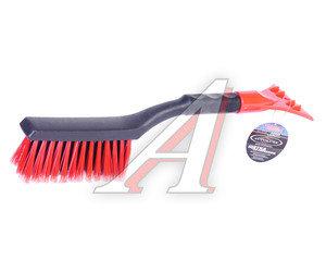Щетка со скребком 39см черно-оранжевая AUTOLUX AL-113 красный/серо-оранжевый