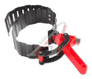 Оправка поршневых колец 75-125мм H=38мм рифленая JTC JTC-4324