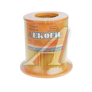 Элемент фильтрующий ГАЗ-3302 воздушный дв.CUMMINS ISF 2.8 ЭКОФИЛ EKO-01.29