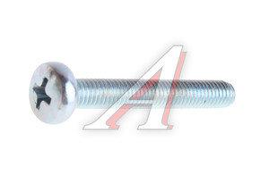 Винт М8х1.25х40 с полуцилиндрической головкой под крест DIN7985
