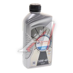 Масло моторное QUARTZ 7000 п/синт.1л TOTAL SAE10W40, 203702