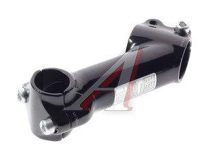 Вынос руля велосипедный 25.4мм черный *KU125448*, 140005