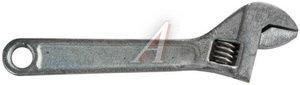 Ключ разводной 150мм КР-19 НИЗ КР-19, 10160