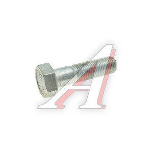Болт М12х1.25х45 ВАЗ-2101 КПП ТТМ 15540721