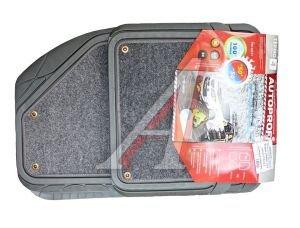 Коврик салона универсальный резина съемный ковролин черный Focus 2 AUTOPROFI TER-420 BK (72*50см 50*55см), TER-420 BK