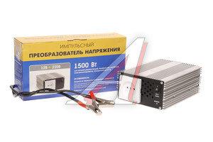 Преобразователь напряжения (инвертор) 12-220V 1500Вт ОРИОН ПН-90