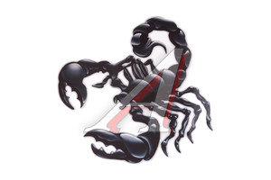 """Наклейка виниловая """"Скорпион черная"""" 31х34см AUTOSTICKERS 05915/054230"""