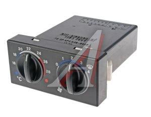 Блок управления отопителем ВАЗ-2110 АЭНК-К 1323.3854, 2110-8128020
