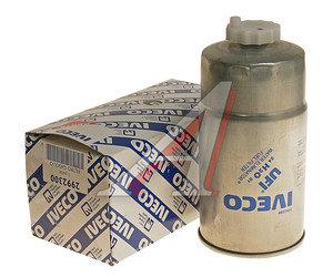 Фильтр топливный IVECO OE 2992300
