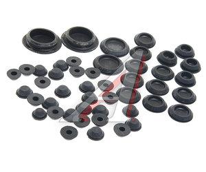 Заглушка ВАЗ-2108,2114 отверстий пола комплект БАЛАКОВОЗАПЧАСТЬ 2108-51120**, 04459