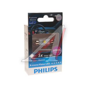 Лампа светодиодная 12V C5W SV8.5-8 43мм 6000K двухцокольная X-Treme Vision Led PHILIPS 129466000KX1, P-12946LED, АС12-5