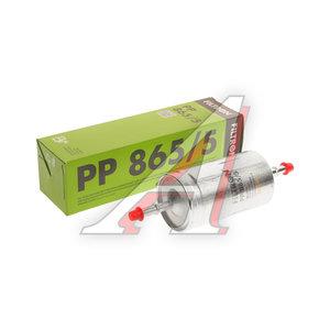 Фильтр топливный FORD MAZDA 3 VOLVO FILTRON PP865/5, KL181
