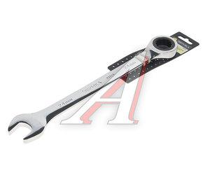 Ключ комбинированный 24х24мм трещоточный с держателем ЭВРИКА ER-21124H