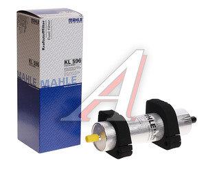 Фильтр топливный AUDI A4 (07-) (2.0/2.7/3.0 TDI) MAHLE KL596, 8K0127400A