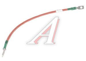 Провод АКБ соединительный перемычка L=500мм наконечник-наконечник АЭД 54212-3721010, КЛ122-2НН
