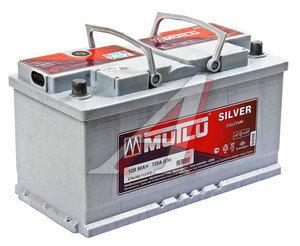 Аккумулятор MUTLU Calcium 90А/ч 6СТ90, 590 113 072, 90