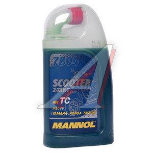 Масло моторное для 2-х тактных двигателей Scooter 2T синт.1л MANNOL MANNOL 7804/6007, 6007
