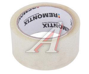 Скотч упаковочный 50ммх57м прозрачный REMONTIX 6445, 0193