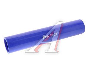 Патрубок МАЗ радиатора верхний (L=270мм, d=42) силикон 533602-1303010