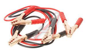 Провода для прикуривания 500А 2.5м в сумке АВТО-ПАРТНЕР 52929/ 320-666/ 5006, 52929