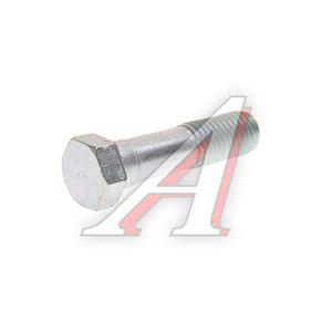 Болт М18х70 крепления гидроцилиндра УРАЛ (ОАО АЗ УРАЛ) 332784 П29, 332784-П29