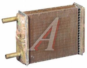 Радиатор отопителя ГАЗ-3302 медный 2-х рядный ОР 3302-8101060, 3302.8101.000