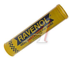 Смазка MOS-2 0.4кг RAVENOL MOS 2, 4014835768246