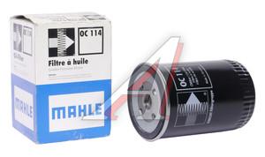 Фильтр масляный CHEVROLET Corvette (5.6/5.7) MAHLE OC114, 25160561