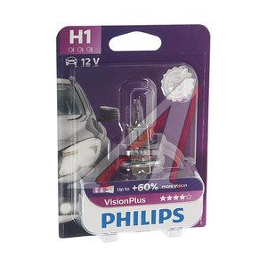 Лампа 12V H1 55W +50% P14.5s блистер (1шт.) Visionplus PHILIPS 12258VPB1, P-12258VPбл, А12-55(Н1)