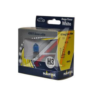 Лампа 12V H3 55W PK22s 4500K бокс (2шт.) Range Power White NARVA 486022100, N-48602RPW2, АКГ12-55-1 (H3)