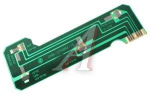 Плата фонаря заднего ВАЗ-2105 левая ДААЗ 2105-3716093, 2105-3716093-10