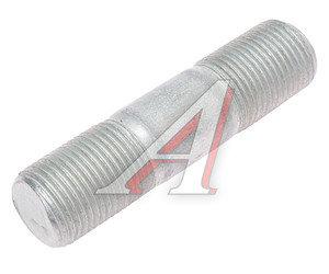 Шпилька М18х1.5х71х23 крепления цапфы (увеличенный класс прочности) УРАЛ (ОАО АЗ УРАЛ) 333675 П29, 333675-П29