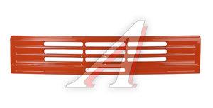 Панель КАМАЗ-ЕВРО облицовки радиатора нижняя (ОАО КАМАЗ) 53205-8401120