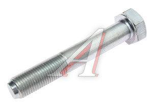 Болт М12х1.25х75 ВАЗ-2101 муфты эластичной ТТМ 15541321
