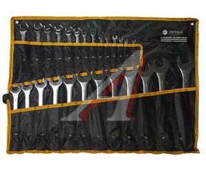 Набор ключей комбинированных 6-32мм 26 предметов в сумке сатинированных ЭВРИКА ER-31260