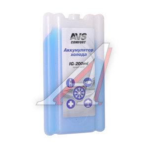 Аккумулятор холода 200г гелевый (жесткий) AVS 80707, 80707 IG-200