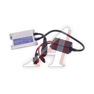 Блок контрольный Xenon 12V Slim XENITE 1003058