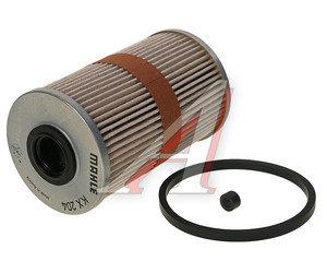 Фильтр топливный LANCIA NISSAN OPEL RENAULT MAHLE KX204D, 16405-00QAB